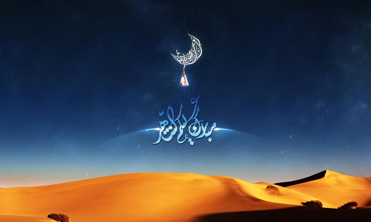 خلفيات رمضان المبارك