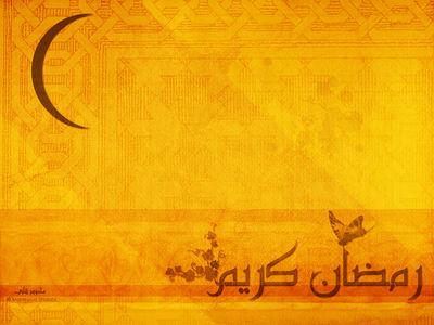 ramadan 10 small?w550
