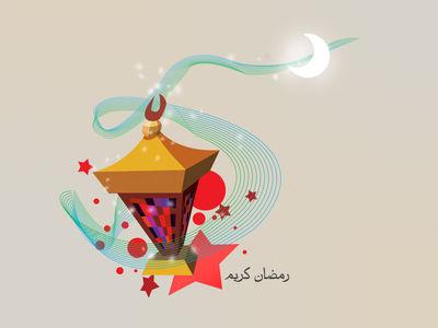 ramadan 11 small?w550
