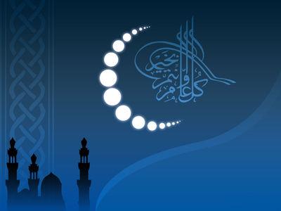 ramadan 13 small?w550