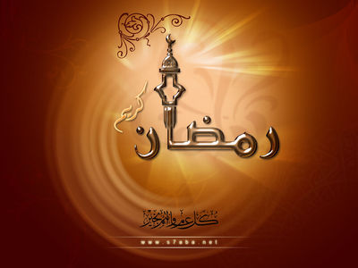ramadan 15 small?w550