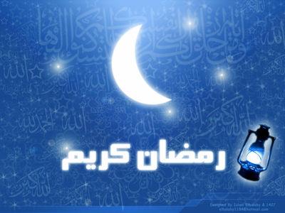 ramadan 16 small?w550