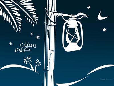ramadan 17 small?w550