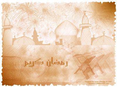ramadan 18 small?w550