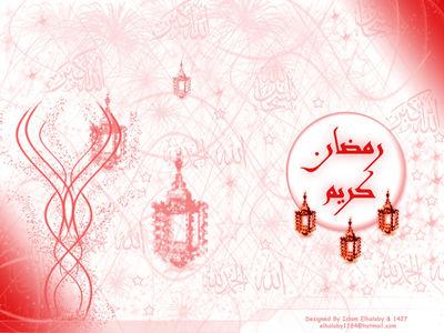 ramadan 19 small?w550
