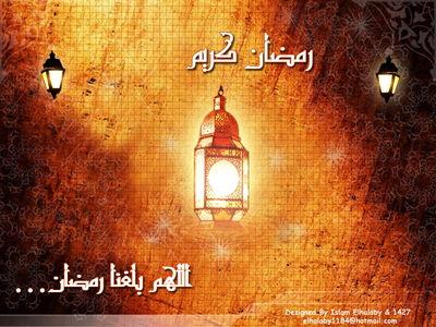 ramadan 21 small?w550