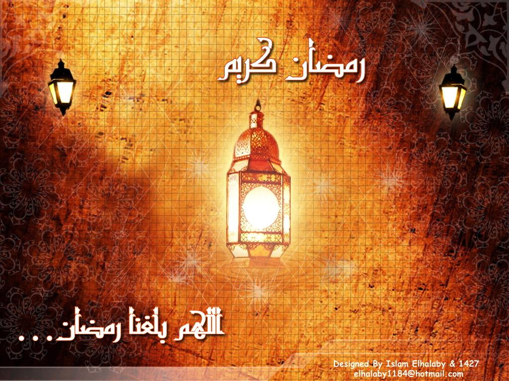>>> خلـــــــــفــــيـــــــــــات رمــــــــضـــــــــــــــــان <<< Ramadan-21