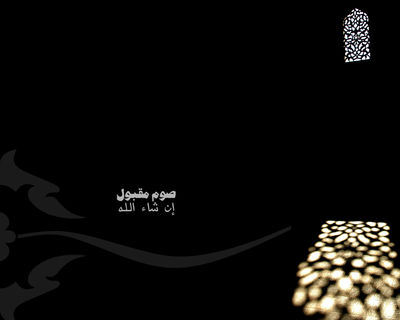 ramadan 3 small?w550