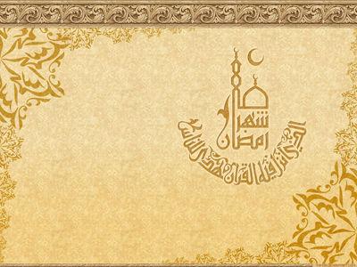ramadan 4 small?w550