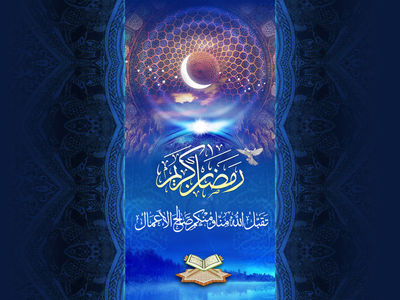 ramadan 7 small?w550