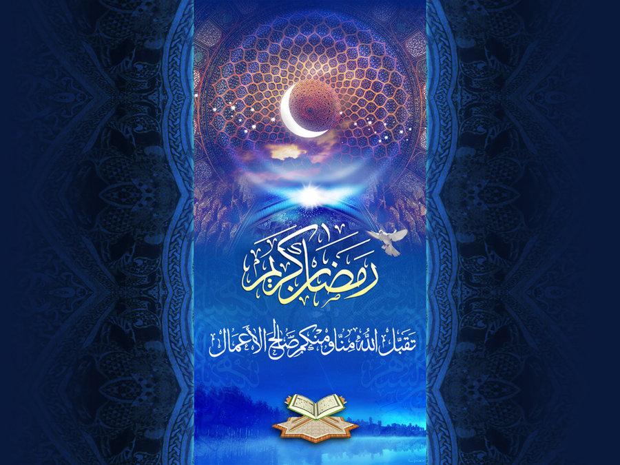 78����� ����� ������ ������� �������� ramadan-7.jpg