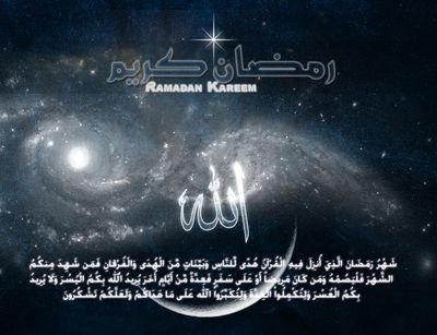 ramadan 8 small?w550