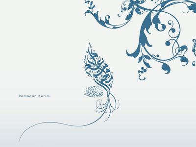 ramadan 9 small?w550