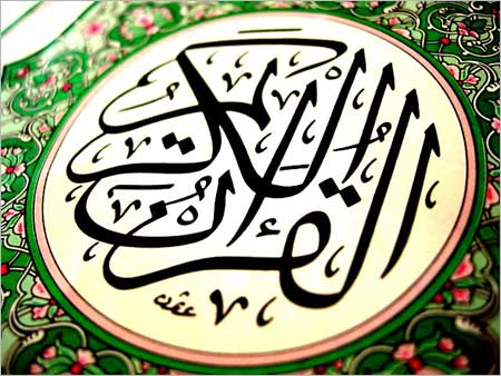 http://mutati0n.files.wordpress.com/2008/09/quran.jpg